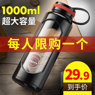 佳琪玻璃杯双层大容量水杯过滤男耐热茶杯带盖便携防摔杯子1000ml