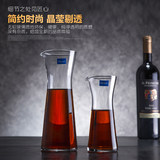 Lead-free crystal glass red wine decanter home karaoke pot wine separator wine personality hip flask set European style