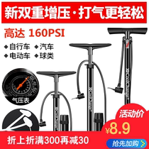 High pressure bicycle pump electric car household portable basketball automobile motorcycle electric Vehicle Mountain Bicycle Accessories