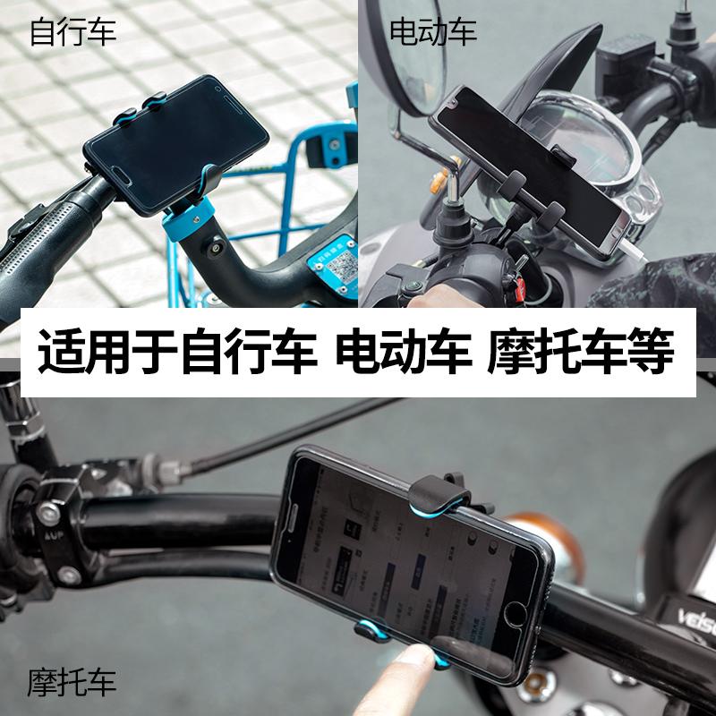 摩托车手机导航支架外卖手机架装备单车电瓶自行车电动手机车支架