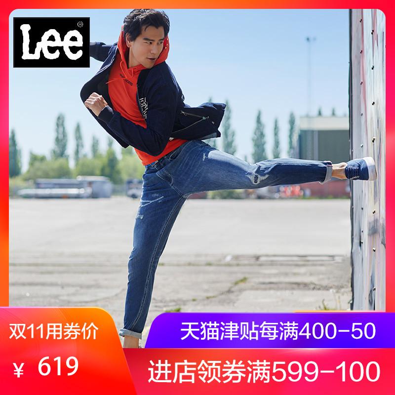 彭于晏同款LEE男款蓝色小脚牛仔裤新款LMR7053SV8YS,新款lee牛仔裤