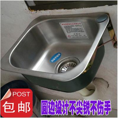 不锈钢小水槽单槽厨房阳台 洗菜 洗碗 洗手盆 简易水池支架