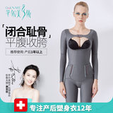 QAN ME/芊尔美依塑衣 Body shaping one-piece suit abdomen corset corset waist slimming long section