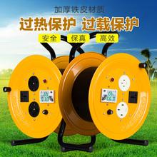 国标380V 移动拖线盘 电缆盘 托电线盘 绕线盘 卷线盘 含100米线