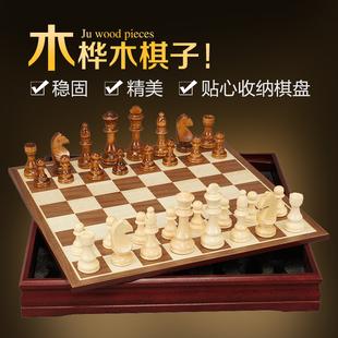 御圣国际象棋套装实木儿童初学者桦木棋子大号高档木制棋盘chess