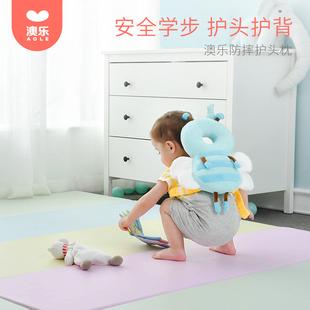 1岁头型矫正枕头学走路护头神器 澳乐宝宝防摔头部保护垫婴儿童0