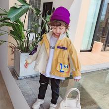 3岁潮4小童洋气男童装 5儿童2男宝宝夹克 男童外套春秋款 宝宝秋装图片