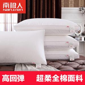 南極人全棉面料酒店枕頭枕芯護頸枕一對拍2成人護頸保健枕學生枕