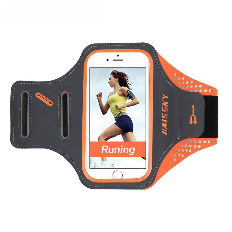 运动手机臂包男女跑步装备臂套腕包户外用品苹果6s plus臂带 5 6p