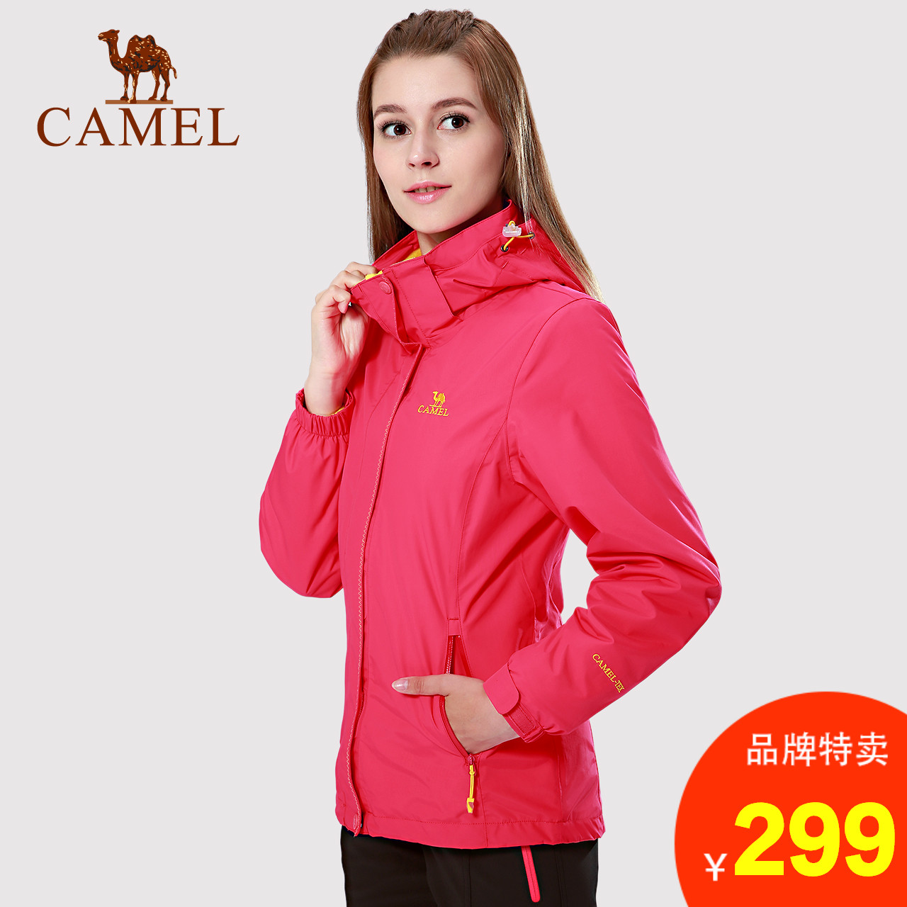 骆驼户外三合一两件套防风防水登山服秋冬保暖御寒外套冲锋衣男女
