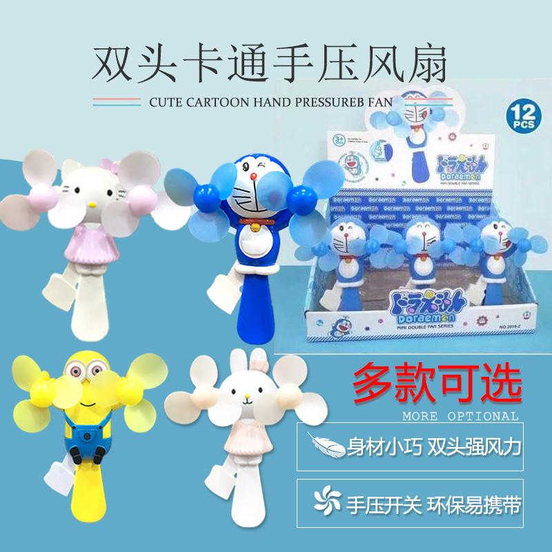 手持迷你学生便携式卡通双头小电风扇儿童玩具动摇压随身创意礼品