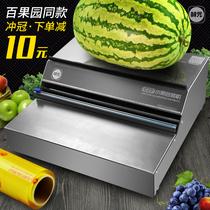 超市水果店商店用蔬菜扎带机胶带扎口机塑料袋捆扎机胶带封口机