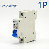 Lean air switch home DZ471P2P16A20A25A32A63A small circuit breaker Type C electric gate open