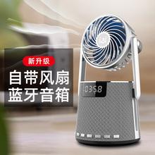 索爱k8 新款风扇蓝牙音箱超重低音炮无线音响小钢炮大音量户外随身便携式迷你型闹钟插卡家用