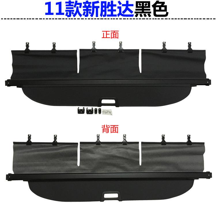 现代15途胜ix45 ix35 i30后备箱遮物帘后风挡后车窗遮阳帘搁物板