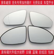 适用杭叉合力龙工台励福反光镜后视镜叉车通用倒车镜叉车配件