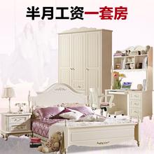 卧室成套家具套装组合韩式田园床实木公主床1.2m1.5米单人双人床