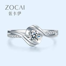 佐卡伊 18k金显钻款 邂逅 钻戒女婚戒专柜钻石戒指送女友求婚表白