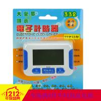 Large screen electronic timer / kitchen timer / countdown 3321 from the package without switch