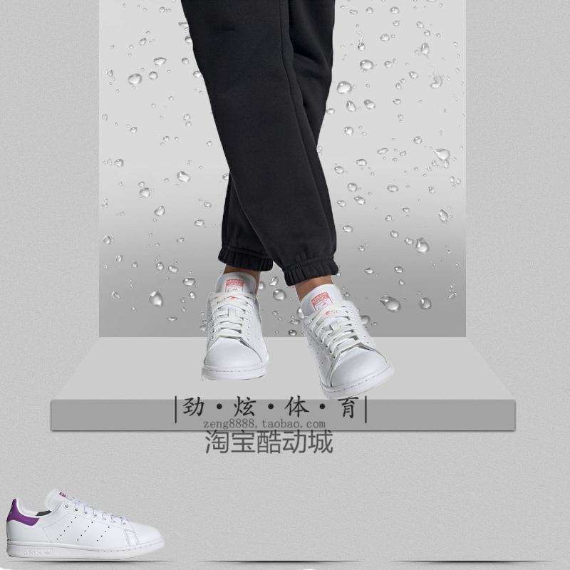 阿迪达斯女鞋三叶草运动鞋史密斯休闲鞋低帮运动板鞋小白鞋EF9319