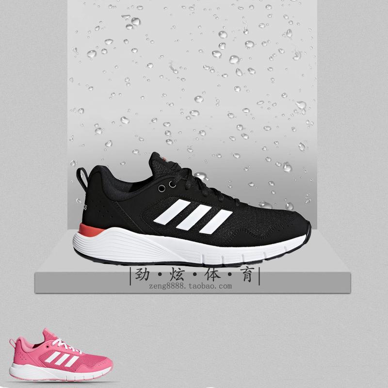阿迪达斯女鞋FLUIDCLOUD NEUTRAL缓震耐磨透气运动跑步鞋CG3858