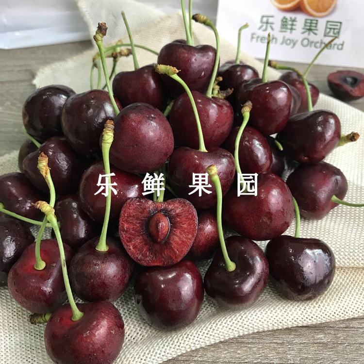 美国车厘子9,5R大果进口原箱一件新鲜大樱桃孕妇水果广东包邮顺丰