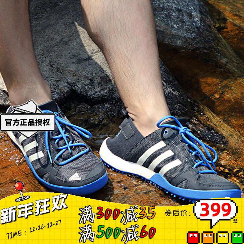 阿迪达斯男鞋涉水鞋2019夏季户外透气溯溪运动鞋速干沙滩鞋S77946