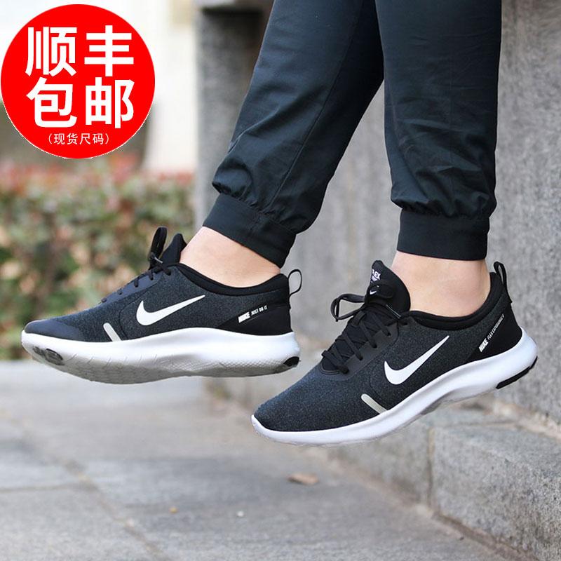 Nike耐克官网旗舰男鞋2019冬季新鞋男子赤足轻便跑步鞋正品AJ5900