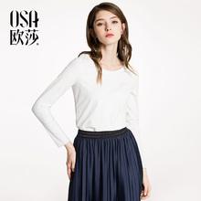条纹肌理感 T恤A11014 长袖 新款 OSA欧莎2018春装