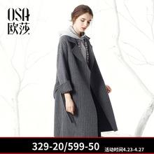 时尚 领毛呢外套 羊毛西装 双面呢大衣2017冬装 OSA欧莎条纹中长款