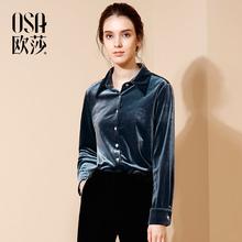 天鹅绒长袖 新款 休闲衬衫 时尚 OSA欧莎2017冬装