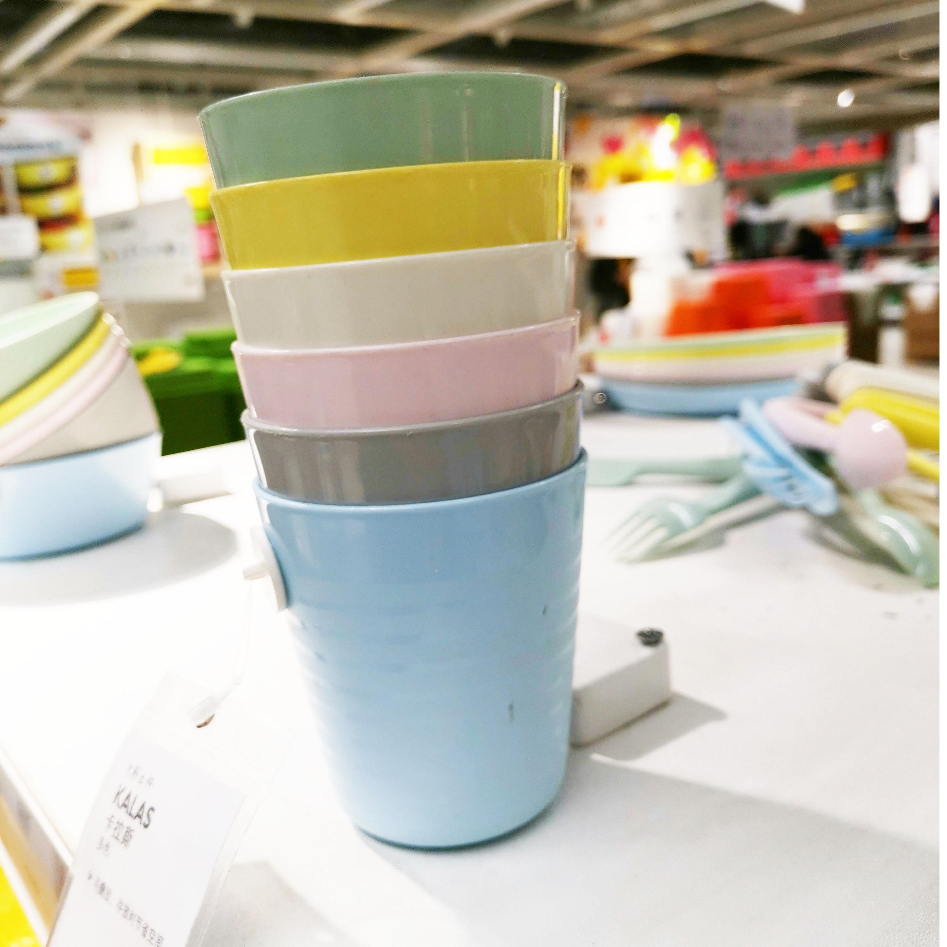 宜家 卡拉斯  大杯喝水杯餐具塑料杯碗盘刀叉勺 多色环保