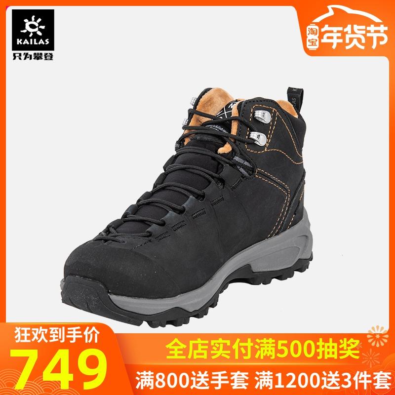 凯乐石登山鞋女19新款中帮防水保暖户外运动旅行徒步鞋子(冰峰)