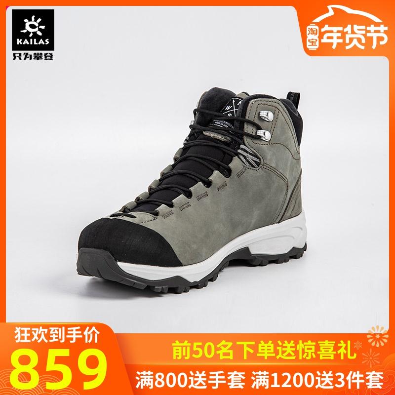 凯乐石登山鞋男19新款中帮防水保暖户外运动旅行徒步鞋子(冰峰)