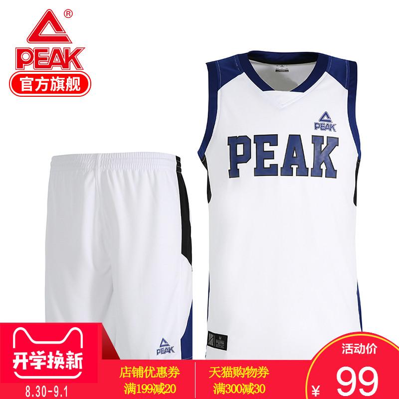 匹克篮球服套装男秋季新款比赛训练透气运动DIY定制印字印号团购
