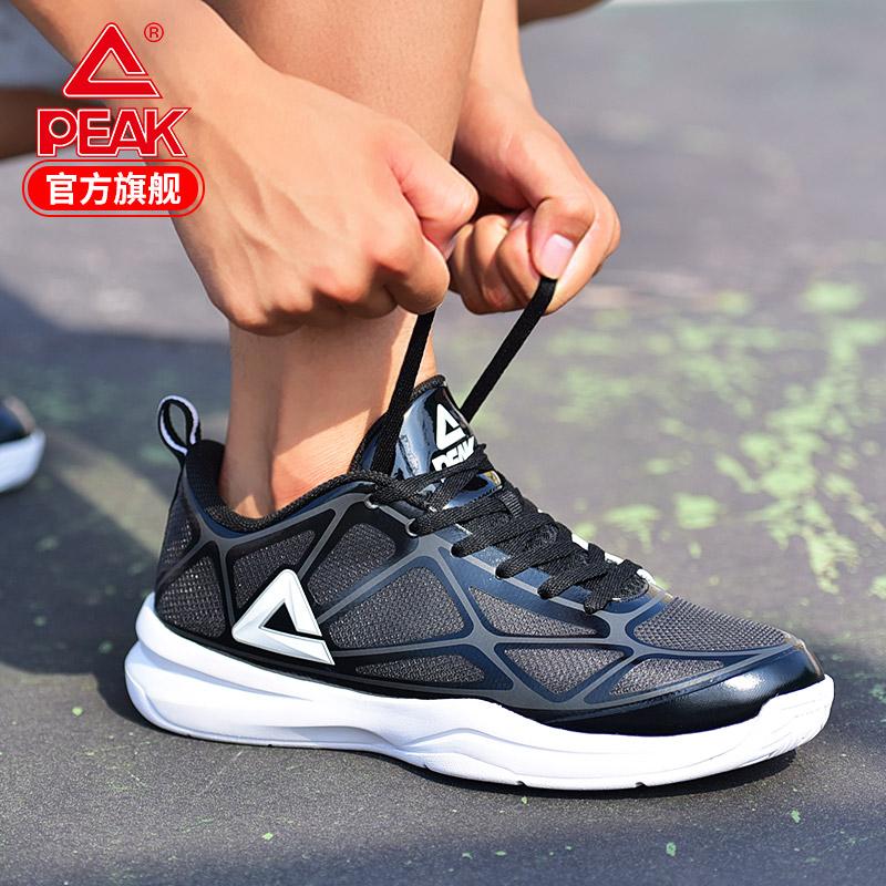 匹克男鞋网面黑色透气网鞋旅游鞋低帮篮球鞋夏季运动鞋减震实战男