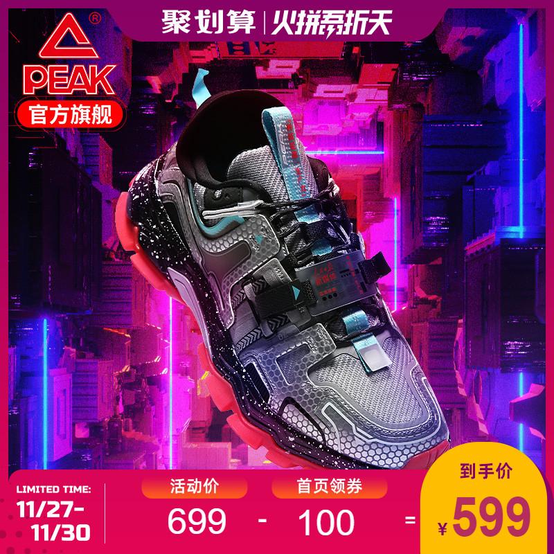匹克态极探索者x人民日报联名款男鞋潮流机能跑步鞋运动休闲鞋男