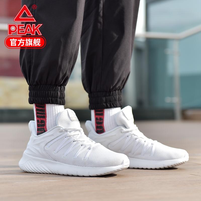 匹克男鞋纯白黑色舒适板鞋休闲鞋白色旅游鞋防滑运动鞋成人品牌鞋