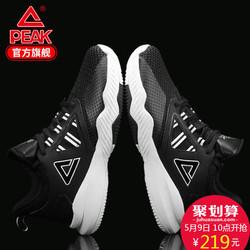 匹克男鞋2018夏季新款篮球鞋防滑缓震网面透气低帮黑白耐磨运动鞋