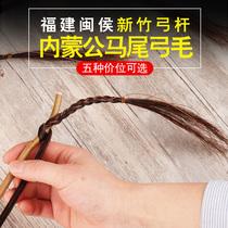 专业初学者特选紫竹担子京胡民族乐器纯正乌鞘蛇皮西皮二黄送配件