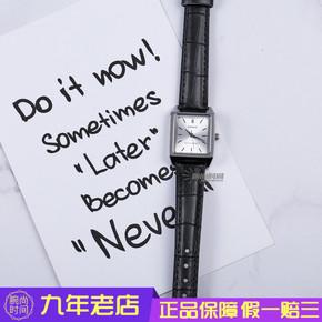 卡西欧手表女学生韩版简约 潮流 ulzzang ins方形LTP-V007L-7E1