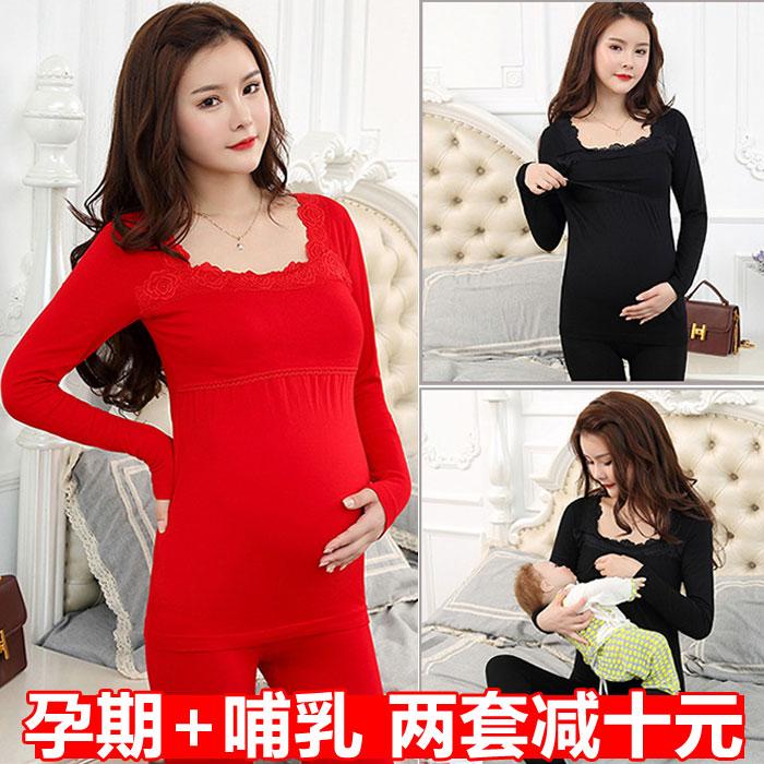 女孕妇内衣保暖
