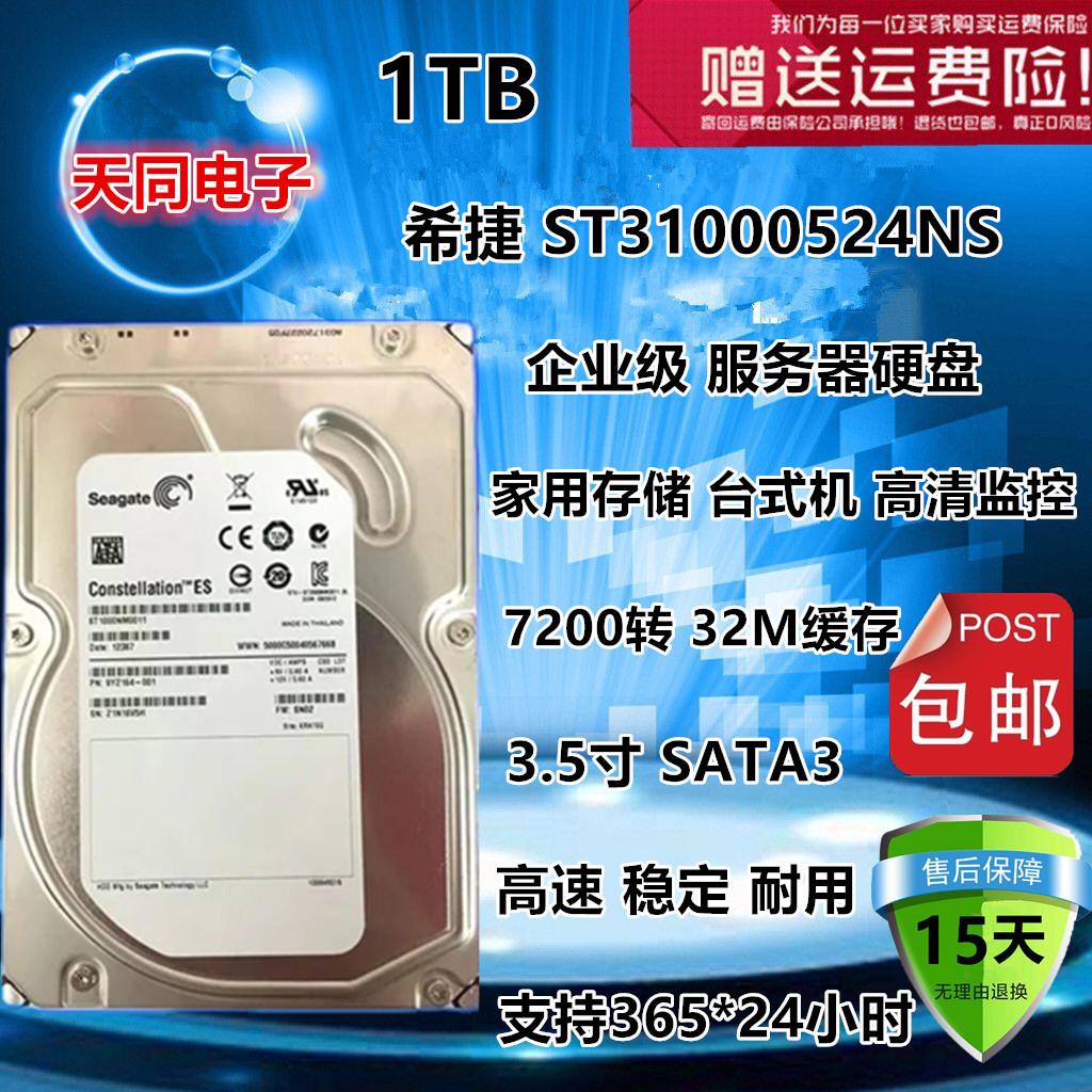 Жесткие диски / HDD Артикул 558447446350