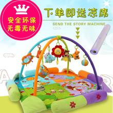 12个月 婴儿用品超大音乐宝宝游戏垫毯爬行垫健身架益智玩具0