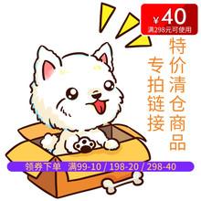 【清仓特价合集】玉兰油 护肤品 数量有限 偶有瑕疵 不退不换