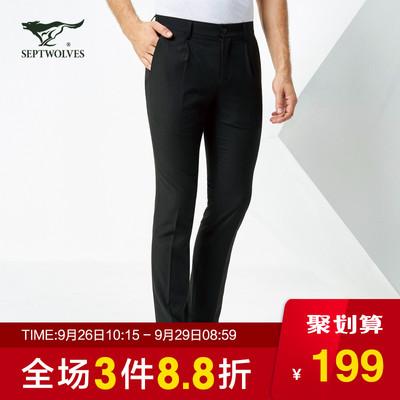 七匹狼西裤2018新品男士时尚商务休闲直筒混纺西裤韩版潮流男长裤
