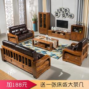 纯全实木乌金木沙发木架真皮沙发厚重现代中式简约客厅家具大款