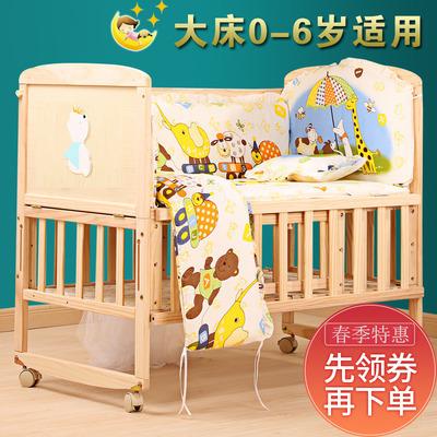 婴儿多功能宝宝床新生儿bb床婴幼儿婴儿床摇篮床摇床无漆1岁四季怎么样