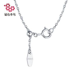 Zbird/钻石小鸟18K金项链-星云链-女款长度自由调节百搭 正品专柜