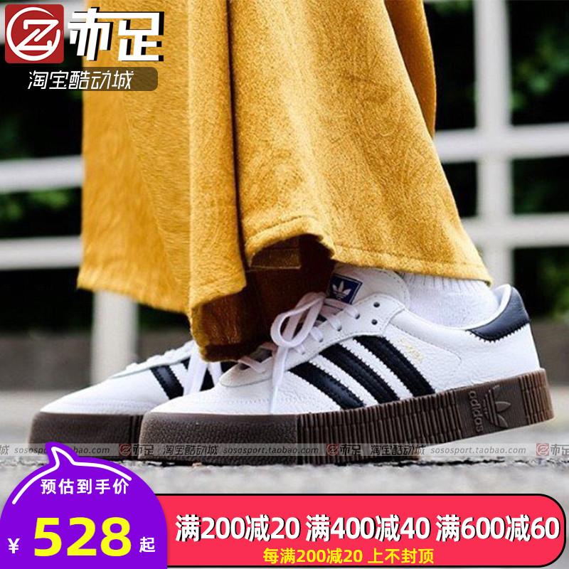 Adidas三叶草女鞋SAMBAROSE厚底增高小白鞋休闲板鞋AQ1134 FU7456
